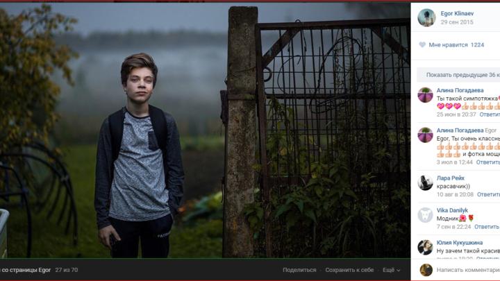 Юный актер погиб, спасая пострадавших на МКАД