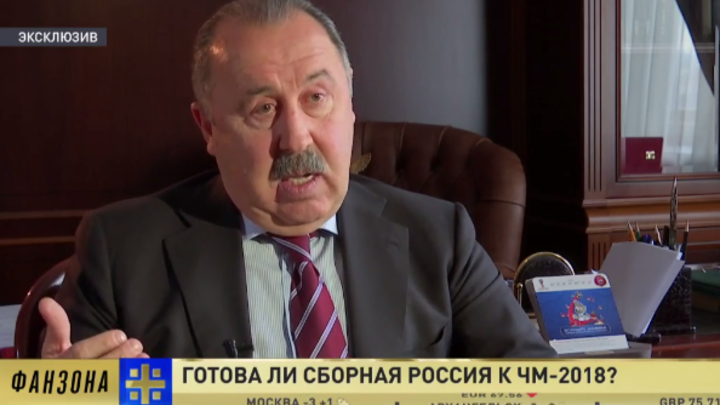 Валерий Газзаев: Мы проведем фантастический чемпионат мира по футболу