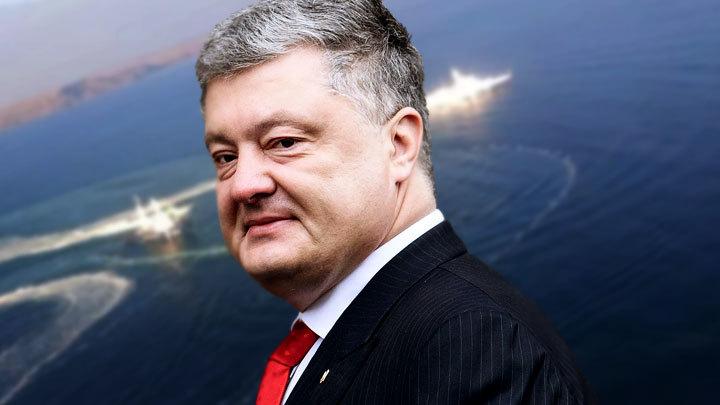 Бизнес на войне: Как Порошенко заработает на новой провокации в Керченском проливе