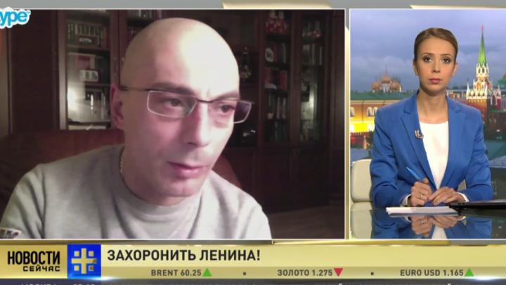 Гаспарян: Крупская была категорически против выставления Ленина в Мавзолее