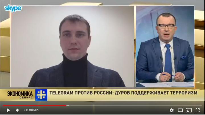 Эксперт - о Telegram: Блокировка в России на сутки точно приведет команду в чувство