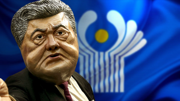 Назло России и здравому смыслу: Порошенко выйдет из СНГ