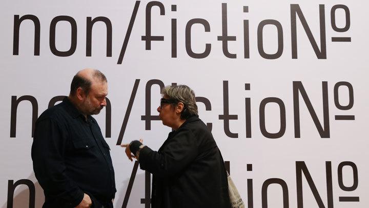 Тоталитаризм на книжной ярмарке: Как выдавливают «нерукопожатных» авторов