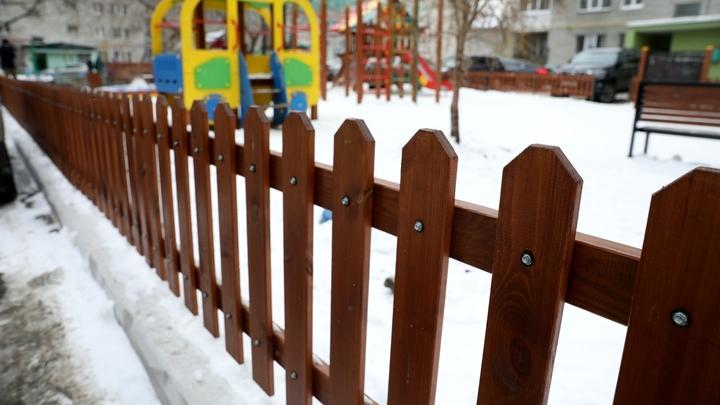 В Кургане губернатор Вадим Шумков отметил деревянный забор на детской площадке