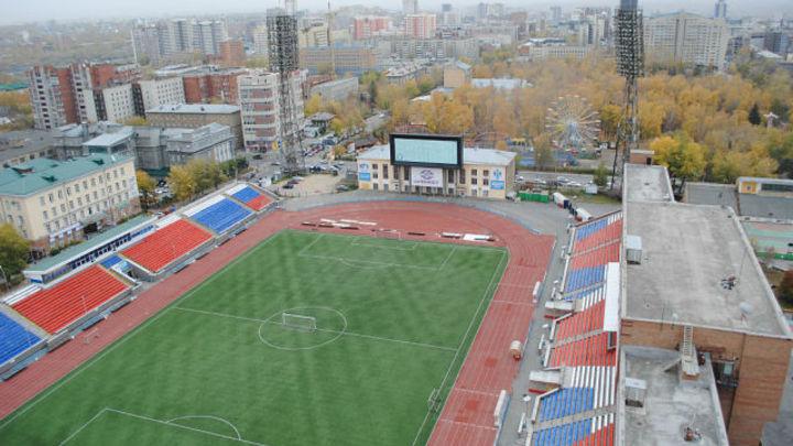В мэрии Новосибирска объяснили пропажу портретов олимпийцев из сквера возле стадиона Спартак