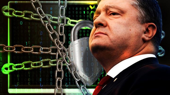 Маразм продолжает крепчать: чем обернется для Украины санкционный список Порошенко