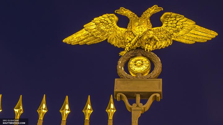 Иеромонах Фотий: Монарх - помазанник Божий