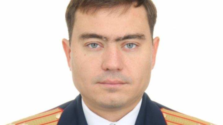 В Самарской области назначен новый руководитель следственного управления СК РФ