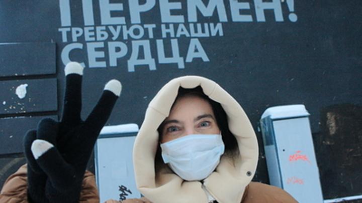 ФСБ задержала политических вандалов, осквернявших фасады домов в Чите