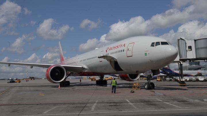 Сработал датчик дыма: Появились подробности внезапного возвращения в аэропорт авиарейса Москва - Прага