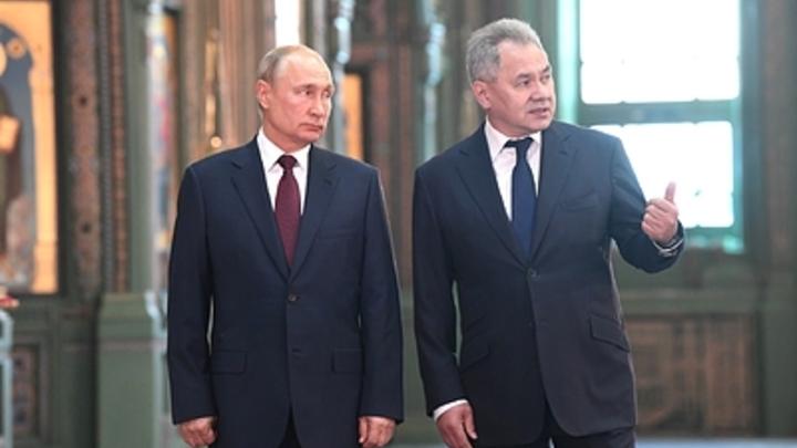 Россия в Сирии себя ведёт как-то не так: Шойгу объяснил стратегию Путина, переигравшего США
