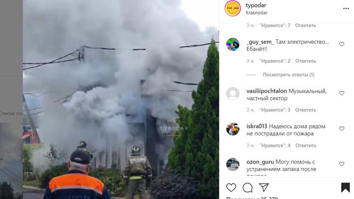 В Краснодаре 2 аварии на подстанциях и пожар: Без света остались более 4 тысяч человек