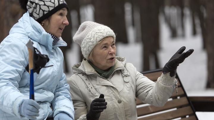 Безбедная пенсия при зарплате в 30 тысяч: Эксперт подсказал лайфхак для семей