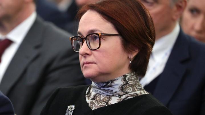 Беспокойство Набиуллиной выдала брошка: ЦБ взволновал рост цен