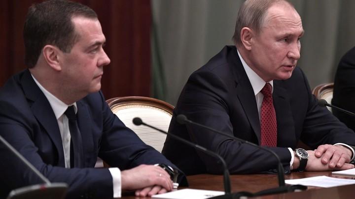 Квартира, гараж и автомобиль ГАЗ. Опубликована декларация о доходах Путина и Медведева