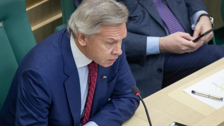Пушков выступил с санкционной инициативой: