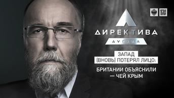 Запад (вновь) потерял лицо: Британии объяснили – чей Крым