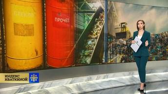 Москва планирует продавать мусор регионам