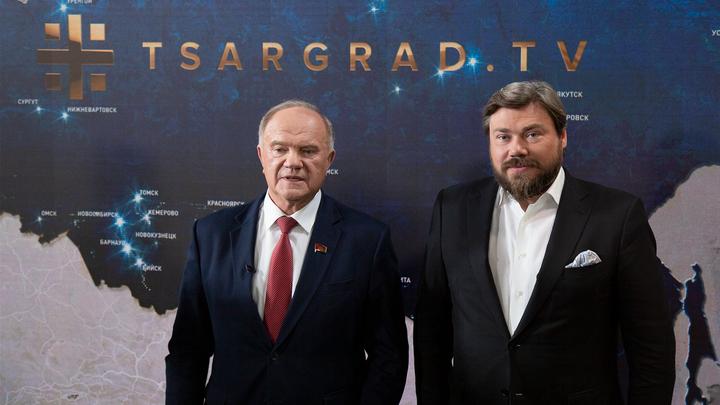 Стратегию Путина правительство провалило с треском: Зюганов о том, что надо было обсудить на пресс-конференции президента