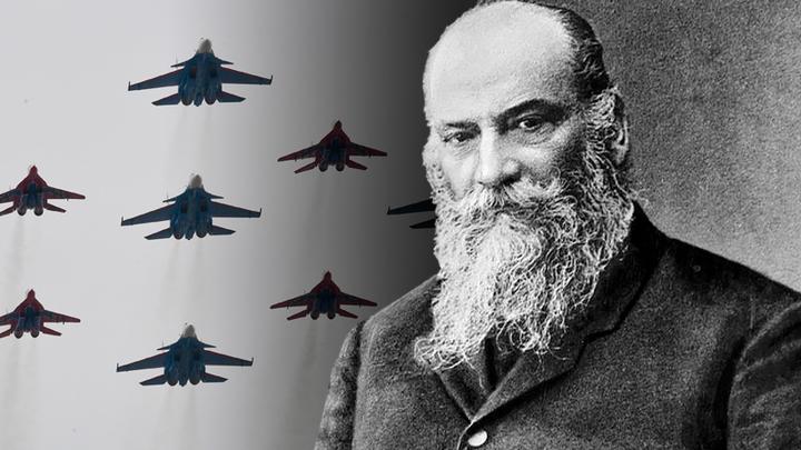 Отец русской авиации, не любивший летать: Н. Е. Жуковский – имперский основоположник аэродинамики
