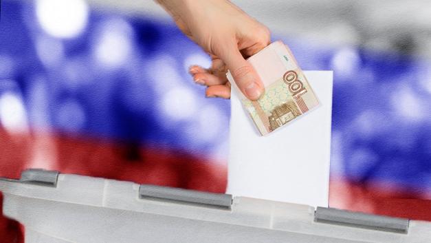 Выборы в России: Дорогое и сомнительное удовольствие за заранее известный результат