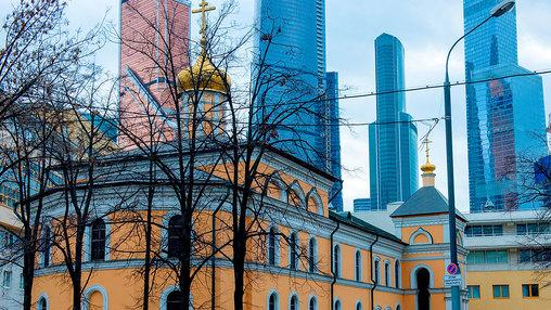 Православный календарь на 14 декабря