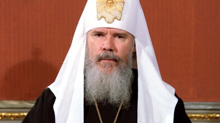 Один день в истории: 7 июня Патриарх Алексий II избран на Московский патриарший престол