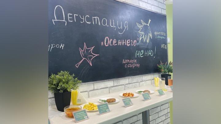 Для школьников Кузбасса презентовали новое меню