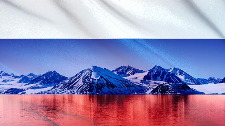Почему Британия боится русских в Арктике