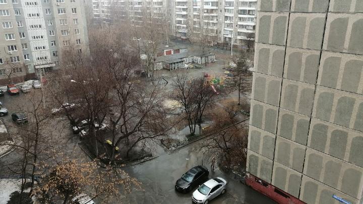 В Челябинск пришли дожди: как долго продлится ненастье