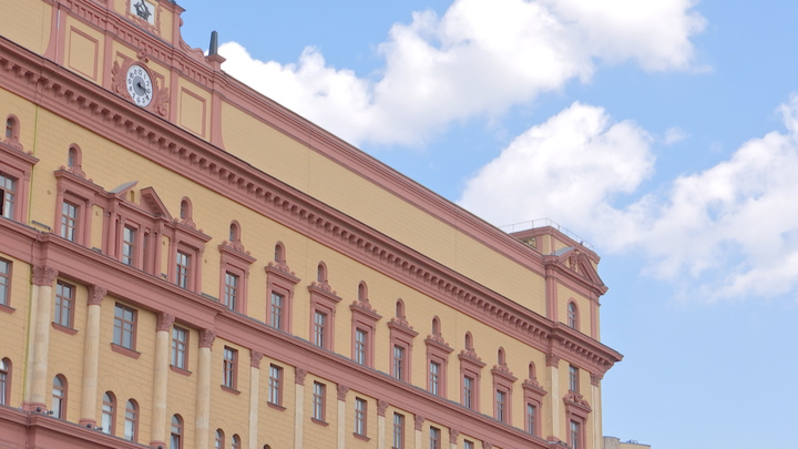 У директора ФСБ новый первый зам: Источники раскрыли детали внезапного назначения