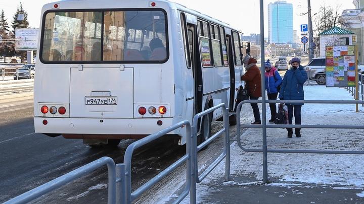 Под Челябинском всю ночь искали инвалида, которого высадили из маршрутки
