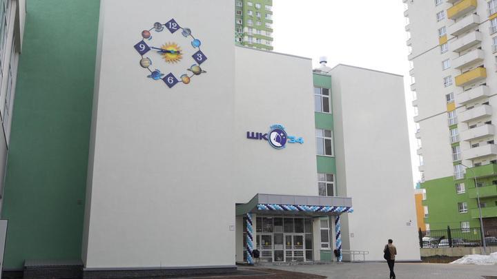 В День космонавтики на проспекте Гагарина в Нижнем Новгороде открыли новую школу