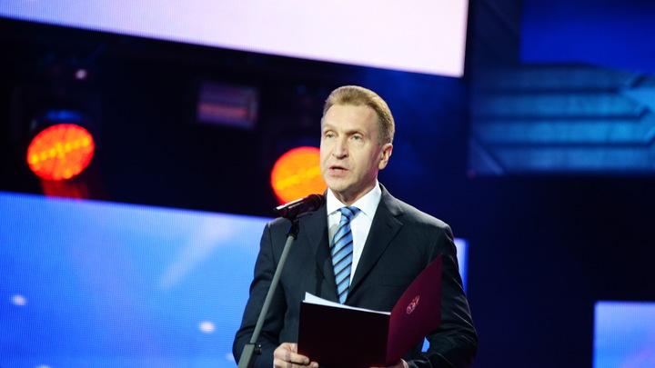 Игоря Шувалова прочат в ВЭБ - источник