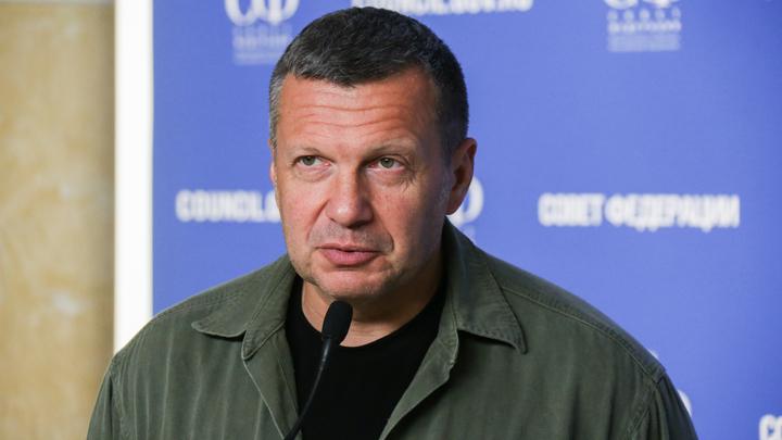 Измена Родине: Угрозы Коцу и Карнаухову вынудили Соловьёва задать жёсткий вопрос силовикам