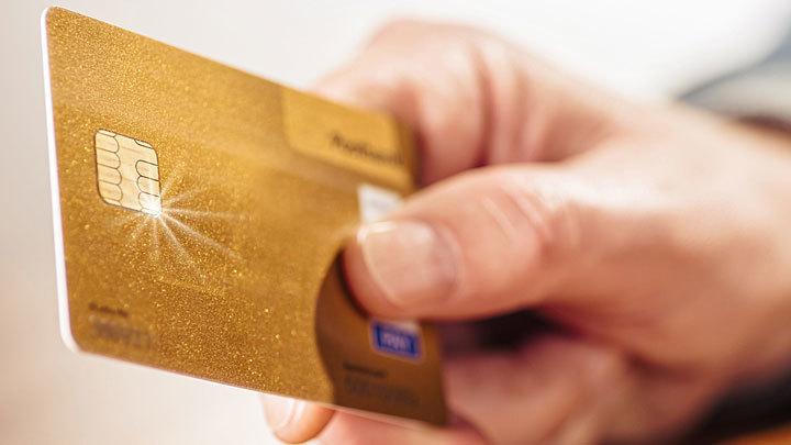 Новая кредитная карточка: Выбросить или сжечь?