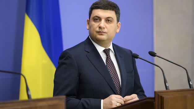 Премьер Украины попытался откреститься от МВФ