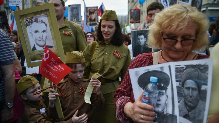 Бессмертный полк в Самарской области 9 мая 2021 года: где пройдет, как зарегистрироваться