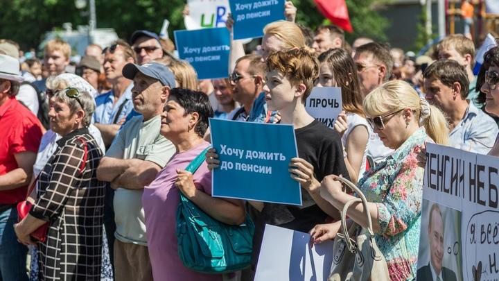 Не пускайте детей на митинг: прокуратура Челябинска предупредила родителей об ответственности