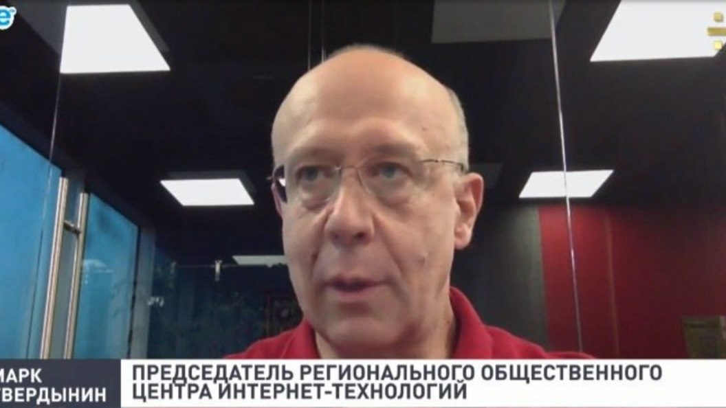Марк Твердынин: В России могут появиться собственные интернет-суды