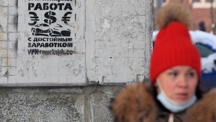 В Челябинской области выросла зарплата: у кого и насколько
