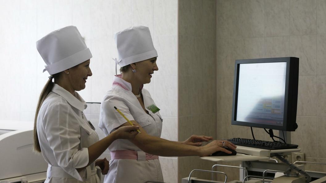 Наобеспечение клиник интернетом посоветовали выделить 14,6 млрд руб.