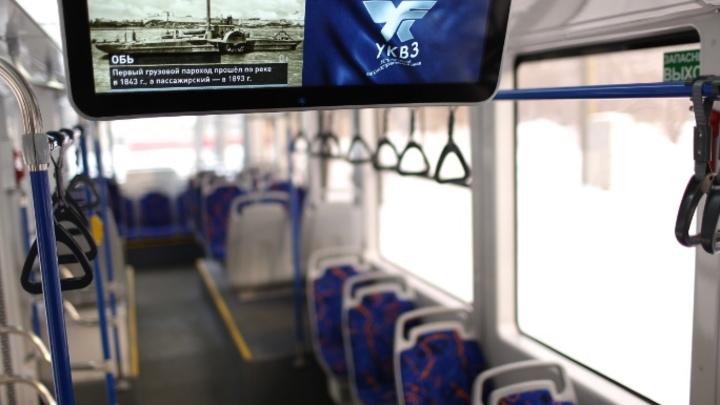 Миндортранс рассказал подробности о 30 новых трамваях для Челябинска