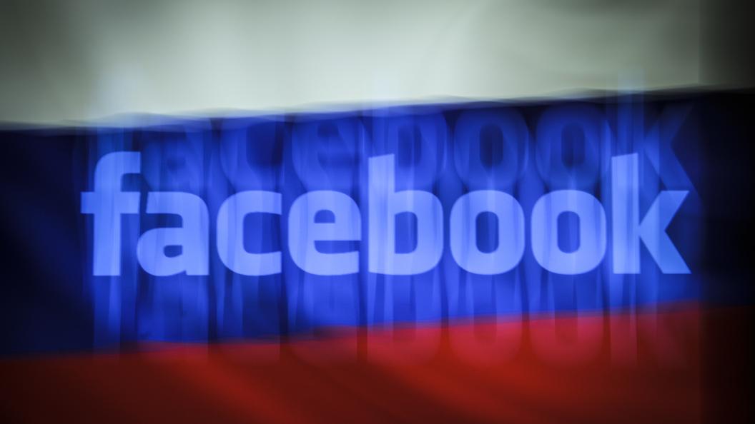 От социальная сеть Facebook требуют закрыть мессенджер для детей