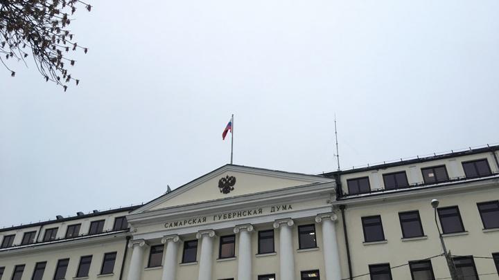 Тольятти оппозиционный: Как в Самарской Губернской Думе изменится расклад сил после выборов