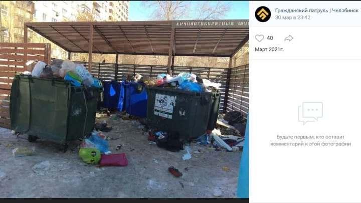 Открыли и забыли: в центре Челябинска завалена мусором современная контейнерная площадка