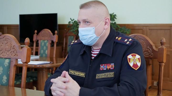 Нового начальника ивановской Росгвардии перевели из Владимира