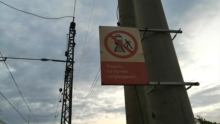 Второй случай за день: в ДТП на железнодорожных путях в Челябинске погиб водитель