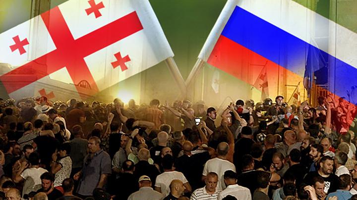 Грузинские события: Россию «выдавливают» из постсоветского пространства