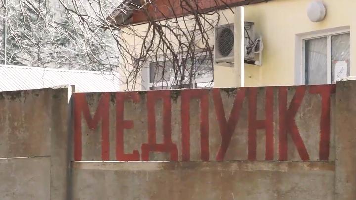 Детский лагерь в Сочи продал «левых» путевок на 3 млн рублей